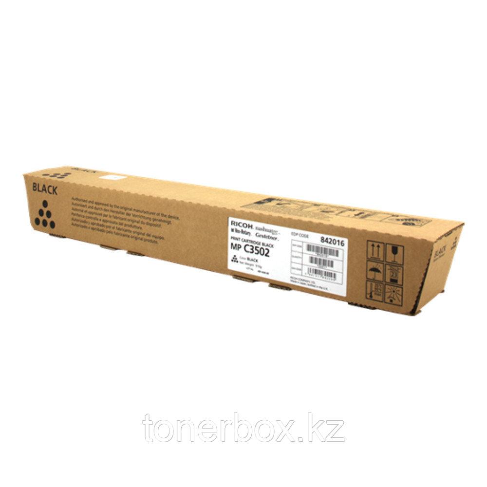 Тонер Ricoh 842016