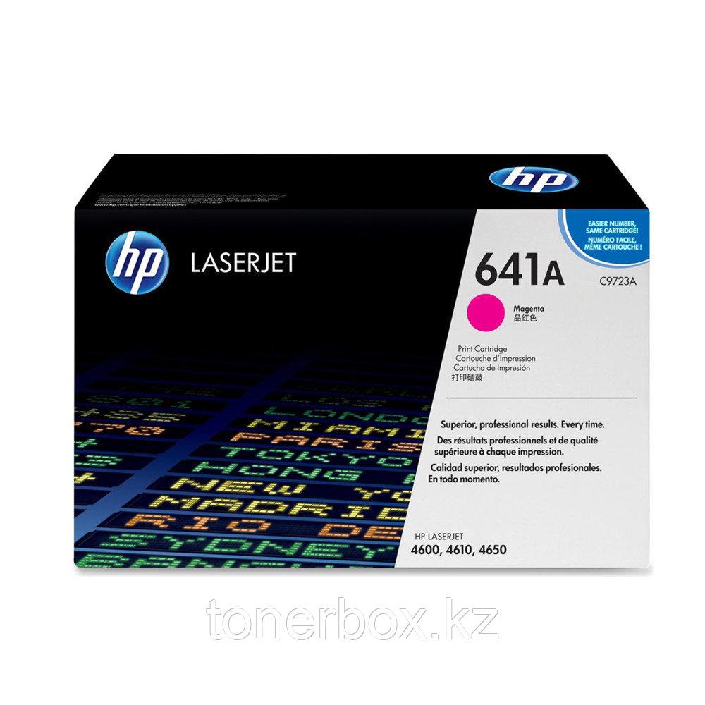 Лазерный картридж HP 641A C9723A