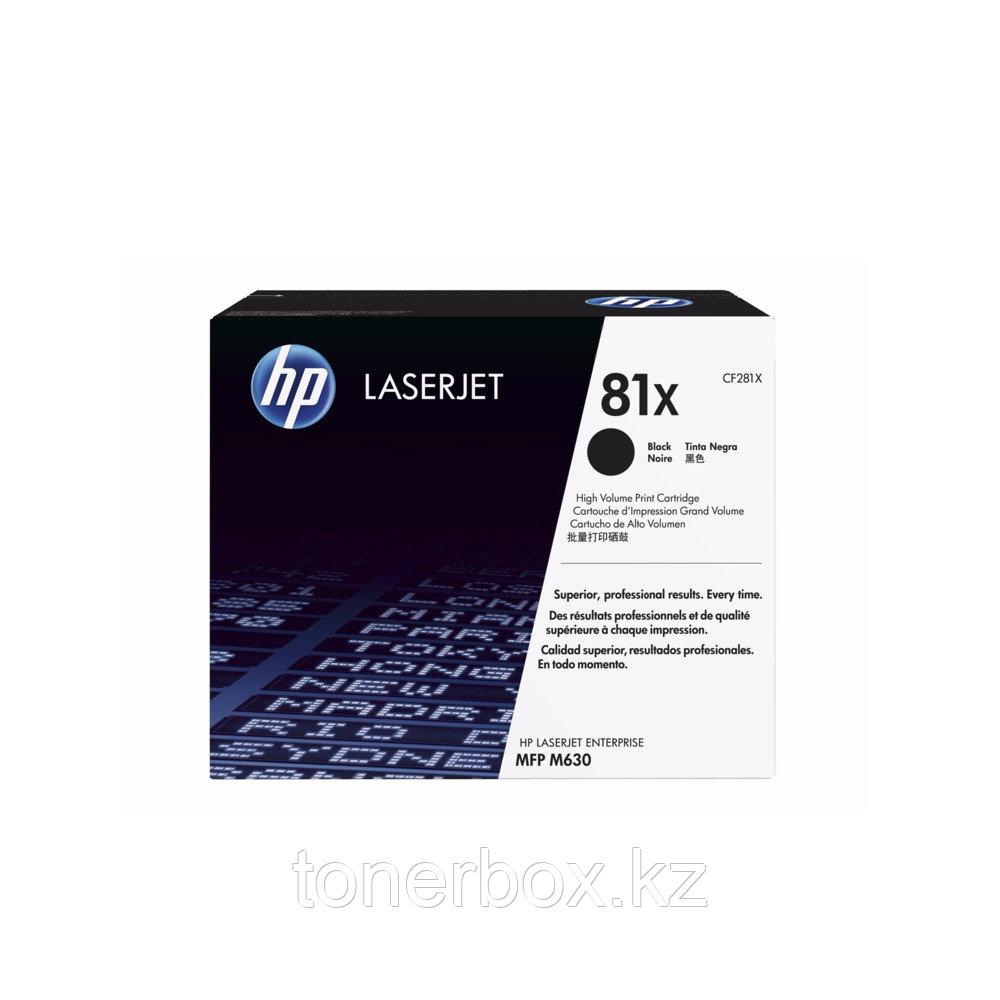 Лазерный картридж HP 81X увеличенной емкости, Черный CF281X