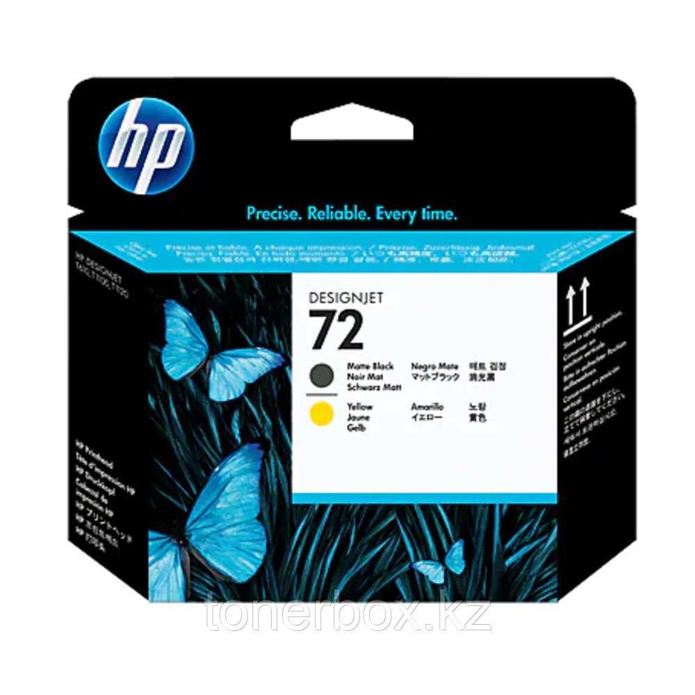 Барабан HP Matte Black and Yellow, Printhead №72 for DesignJet T1100/Т1100ps/Т610 C9384A