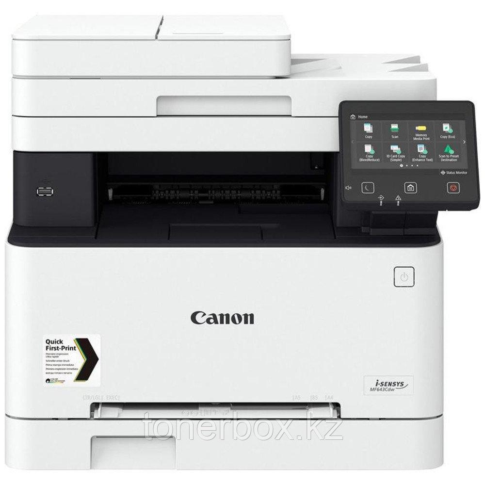МФУ Canon i-SENSYS MF643Cdw 3102C008 (А4, Лазерный, Цветной)