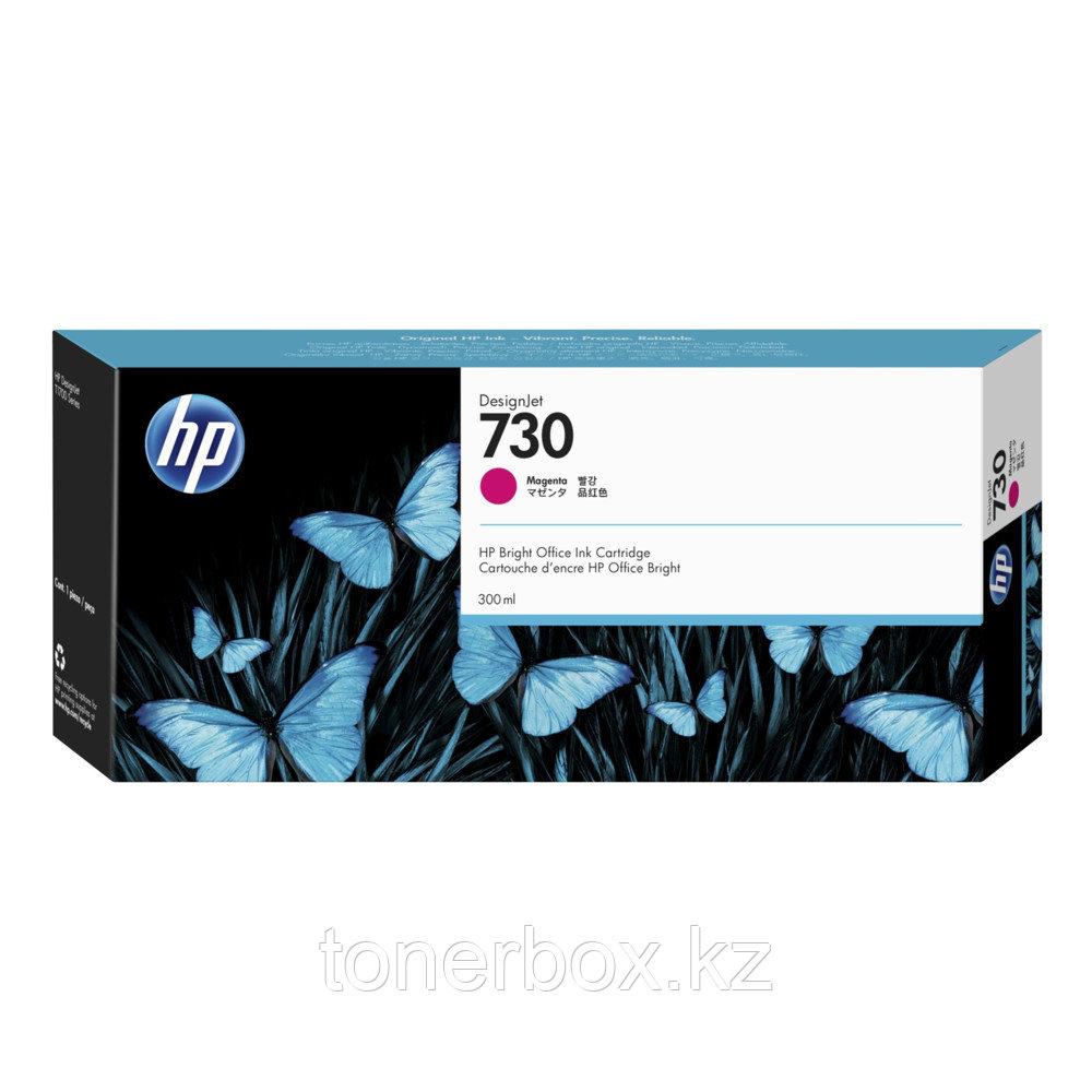 Струйный картридж HP 730 (magenta) P2V69A