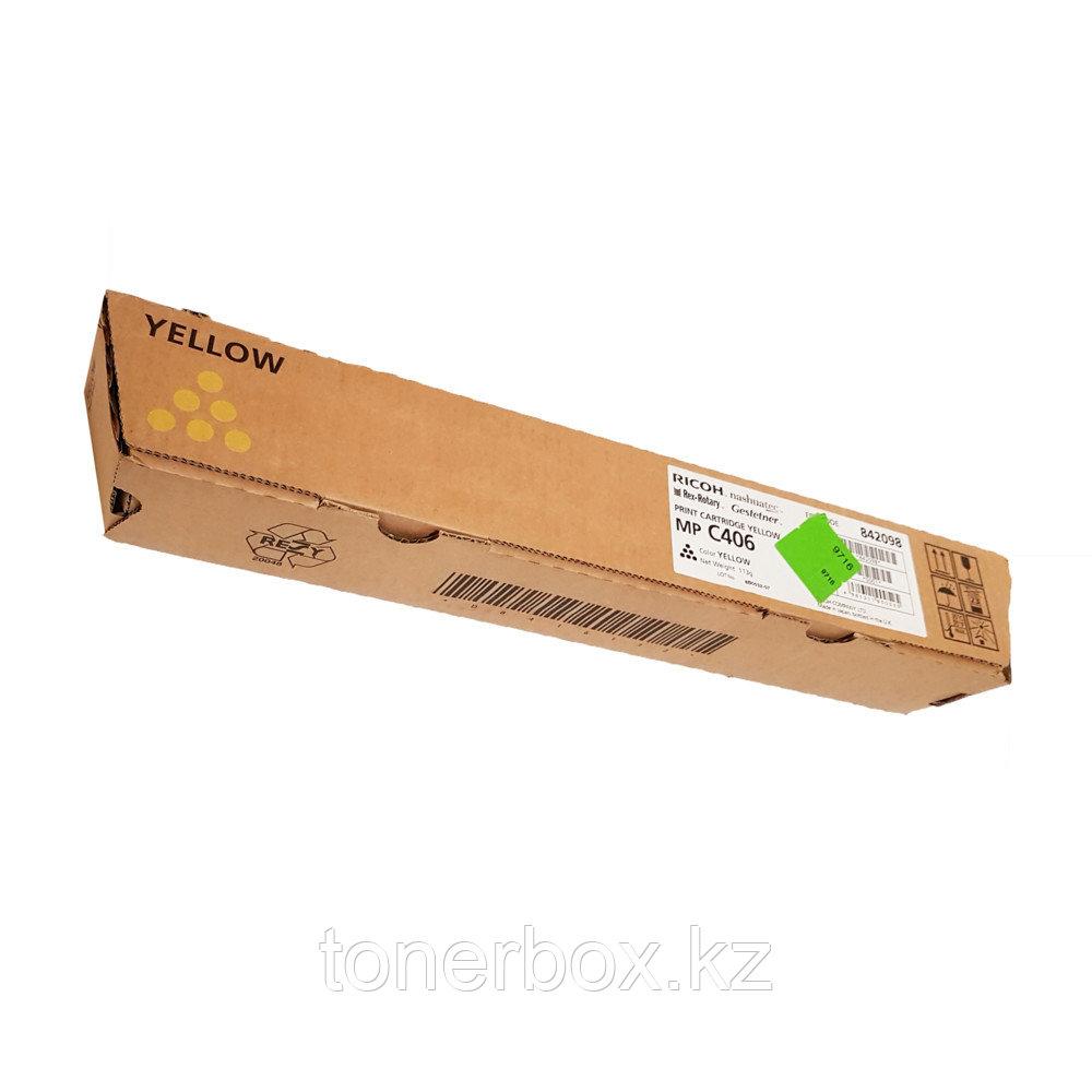 Лазерный картридж Ricoh 842098