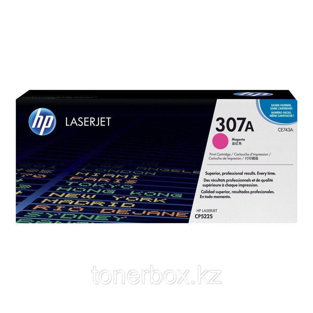 Лазерный картридж HP 307A Пурпурный CE743A