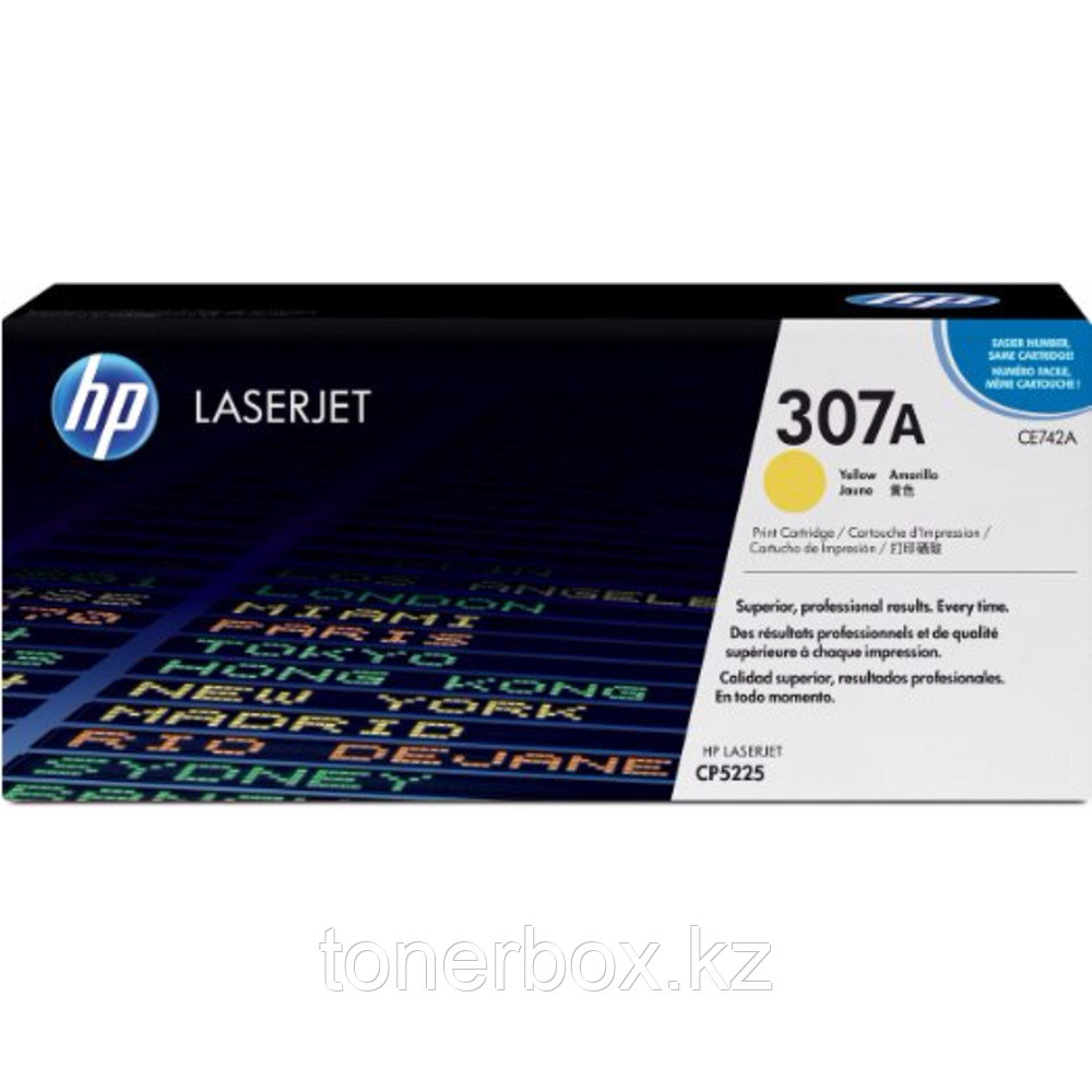 Лазерный картридж HP 307A Yellow CE742A