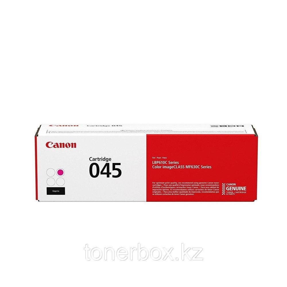 Лазерный картридж Canon 046 Пурпурный 1248C002