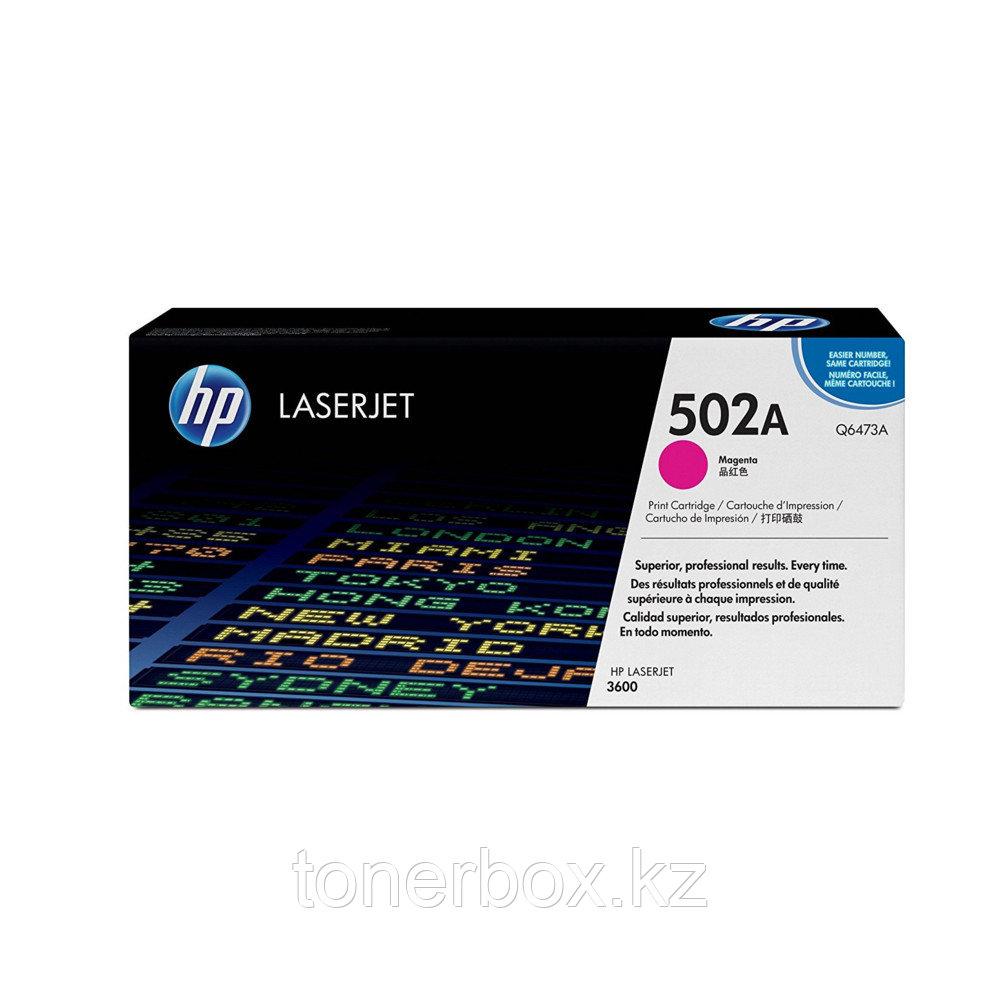 Лазерный картридж HP 502A Пурпурный Q6473A