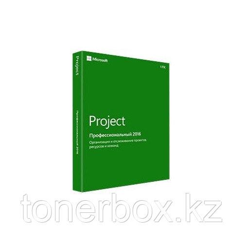 Офисный пакет Microsoft PrjctPro 2016 SNGL OLP NL w1PrjctSvrCAL H30-05613