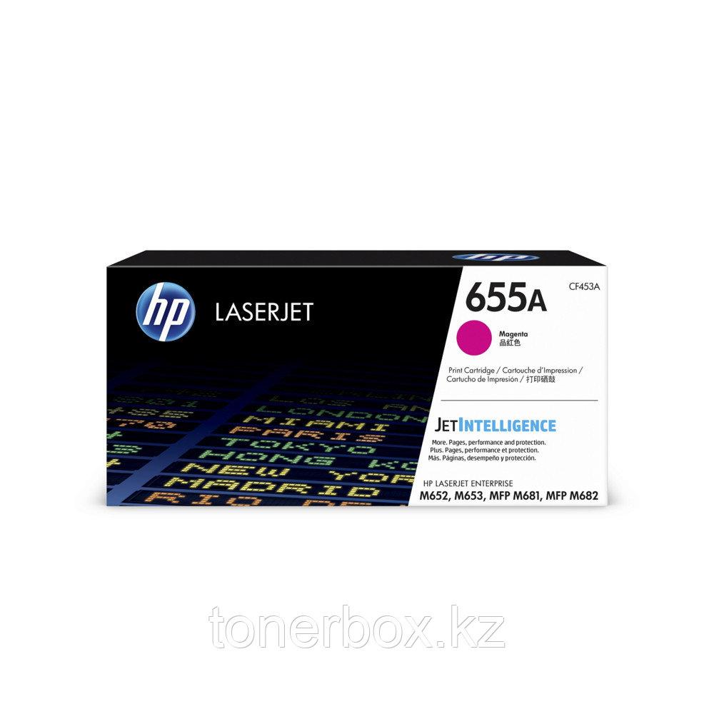 Лазерный картридж HP 655A Пурпурный CF453A