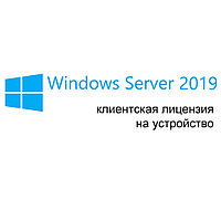 Операционная система Microsoft Windows Server CAL 2019 DSP OEI CAL (5 клт.) (R18-05838) (Windows Server 2019)