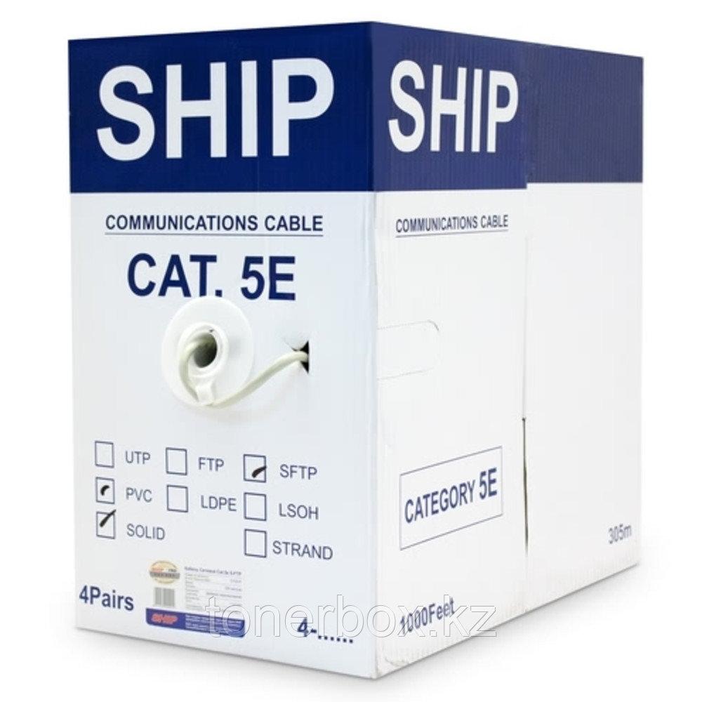 Кабель витая пара SHIP Кабель сетевой, SHIP, D155-P, Cat.5e, SF/UTP, 305 м/б