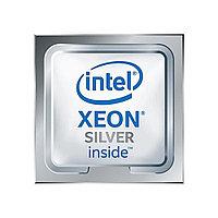 Процессор Intel Xeon Silver 4215R SRGZE (3.2 Ггц, 8 ядер, 11 MB)