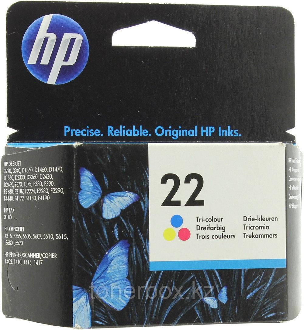 Струйный картридж HP №22 C9352AE