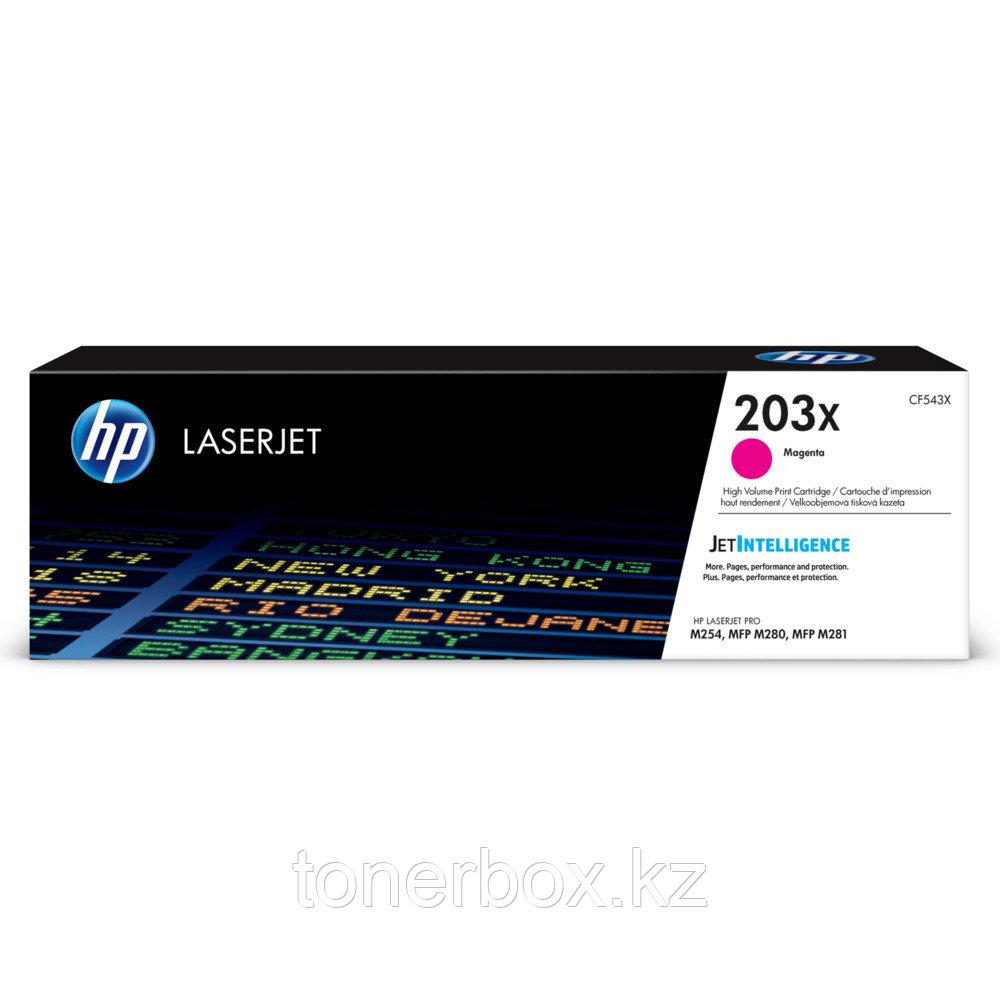 Лазерный картридж HP CF543X
