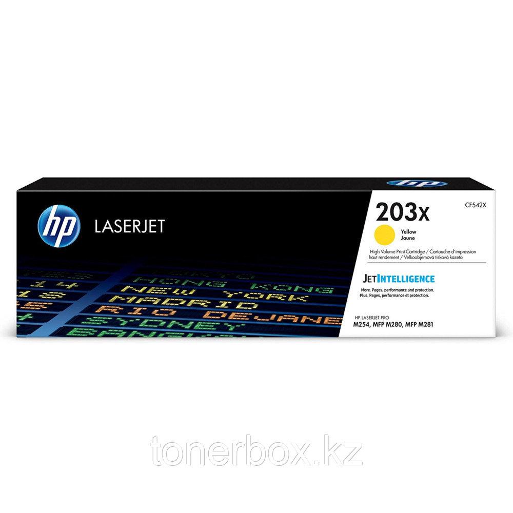 Лазерный картридж HP CF542X