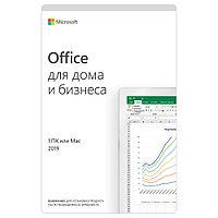 Офисный пакет Microsoft Office для дома и безнеса T5D-03189