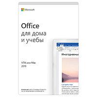 Офисный пакет Microsoft Office для дома и учебы 2019 79G-05012