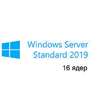 Операционная система Microsoft Windows Server Standard 2019 64Bit Russian 1pk DSP OEI 16 Ядер P73-07797 (Windows Server 2019)