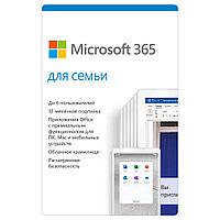 Офисный пакет Microsoft 365 Для семьи 6GQ-00084