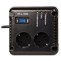 Стабилизатор Sven SVEN VR-L1500 SV-014889 (50Гц)