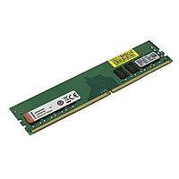 ОЗУ Kingston KVR26N19S6/4 (4 Гб, DIMM, 2666 МГц)