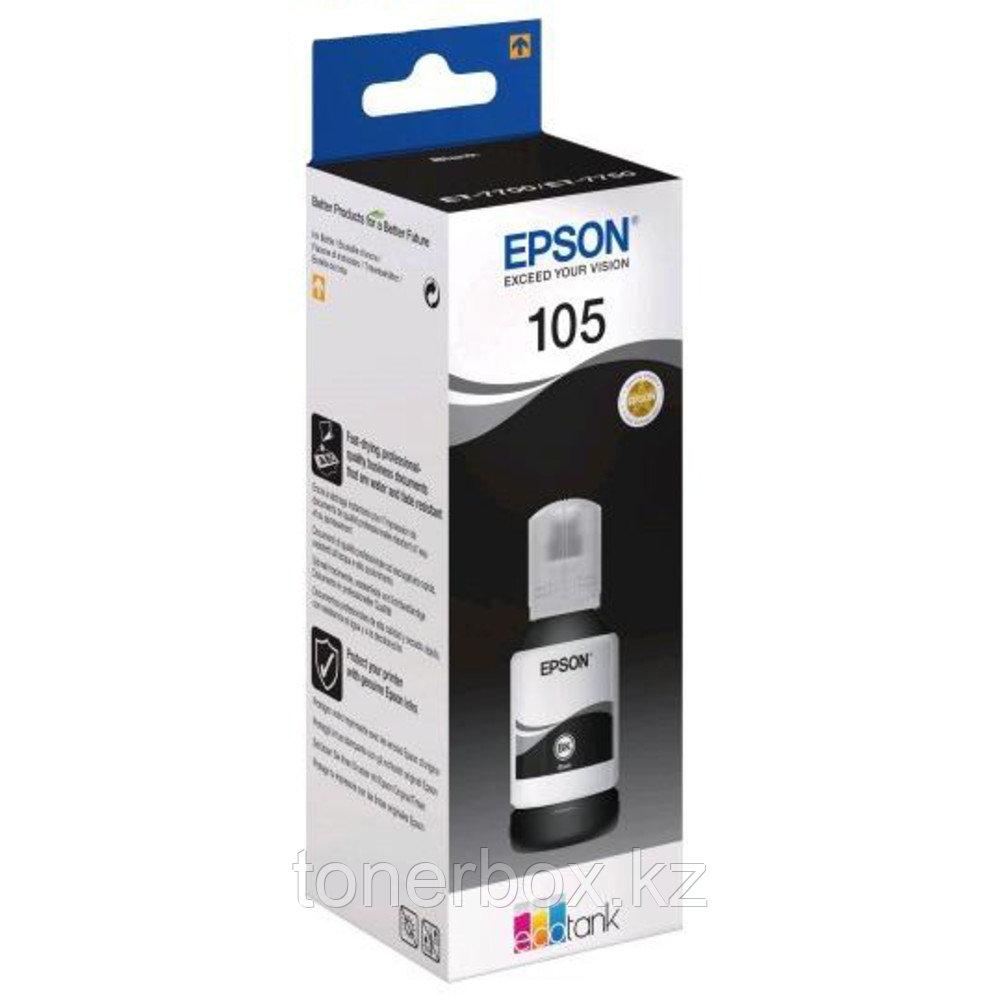 Струйный картридж Epson C13T00Q140