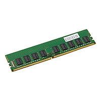 ОЗУ Samsung M391A4G43MB1 M391A4G43MB1-CTDQY (32 Гб, DIMM, 2666 МГц)