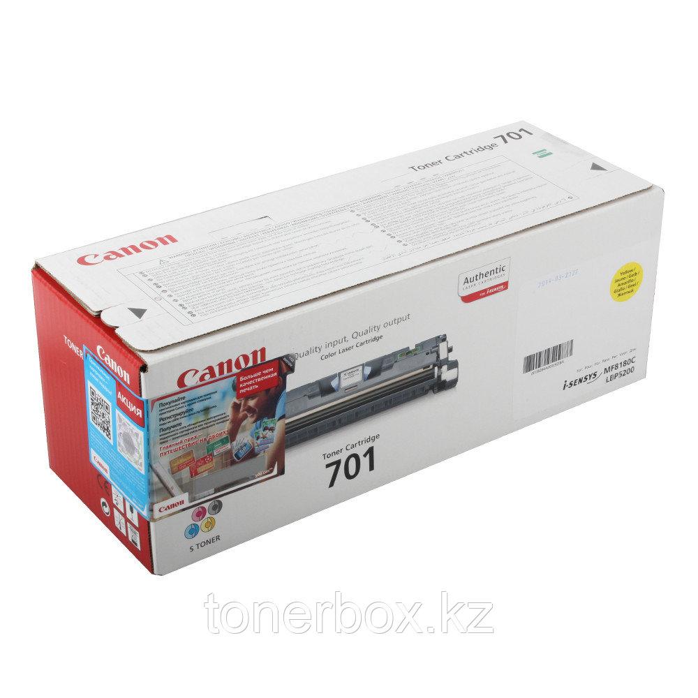 Лазерный картридж Canon 701 желтый 9284A003