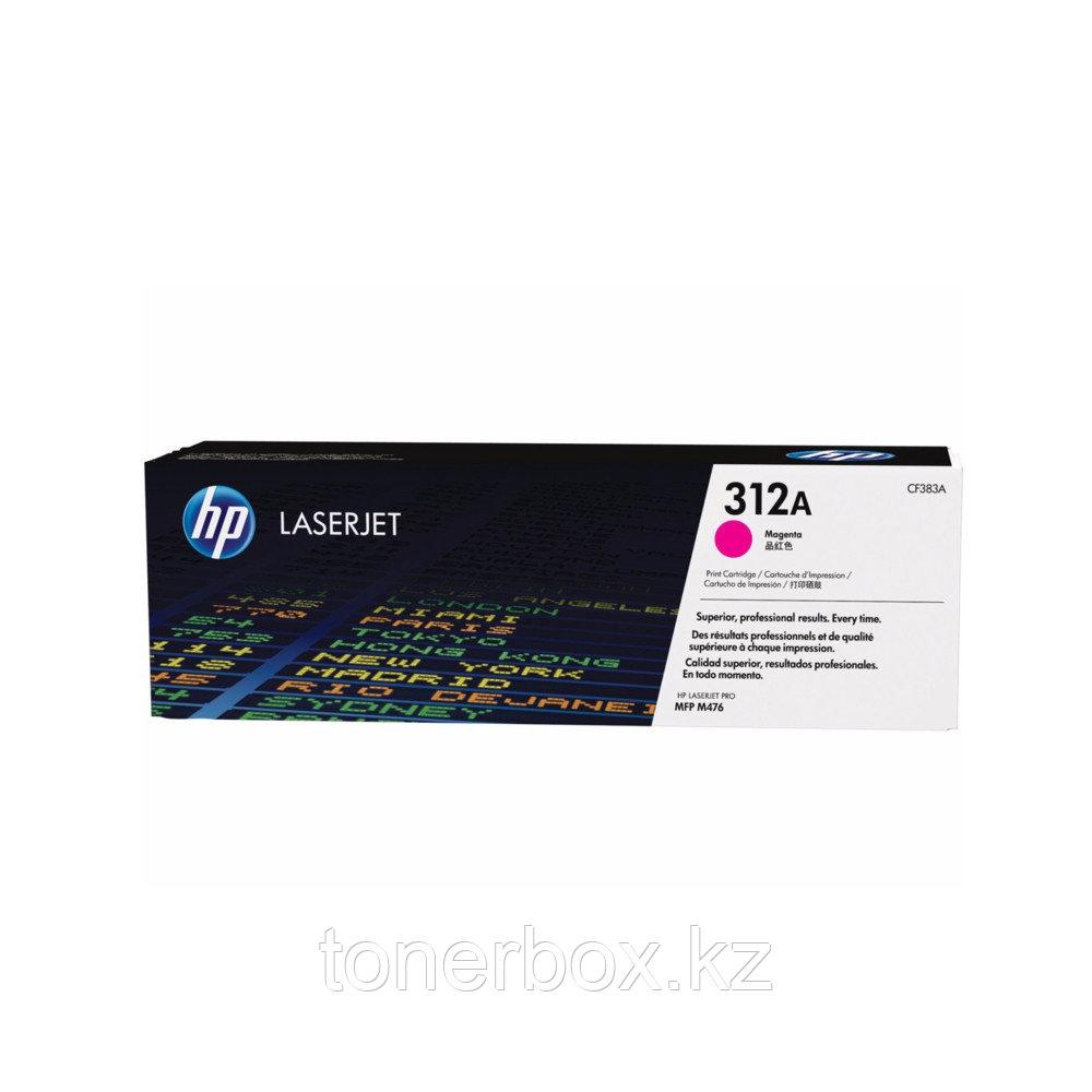 Лазерный картридж HP 312A Пурпурный CF383A