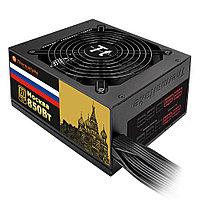 Блок питания Thermaltake Mосква 850Вт - Золото Moscow 850W (Gold) (850 Вт)