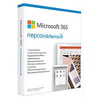 Офисный пакет Microsoft 365 Персональный P4 QQ2-00862