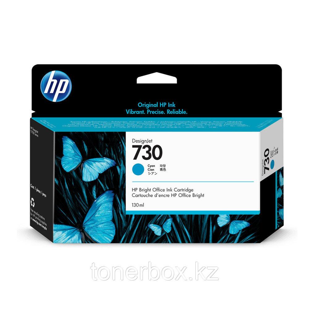Струйный картридж HP P2V62A