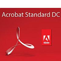 Графический пакет Adobe Acrobat Standard DC 65234097BA01A12