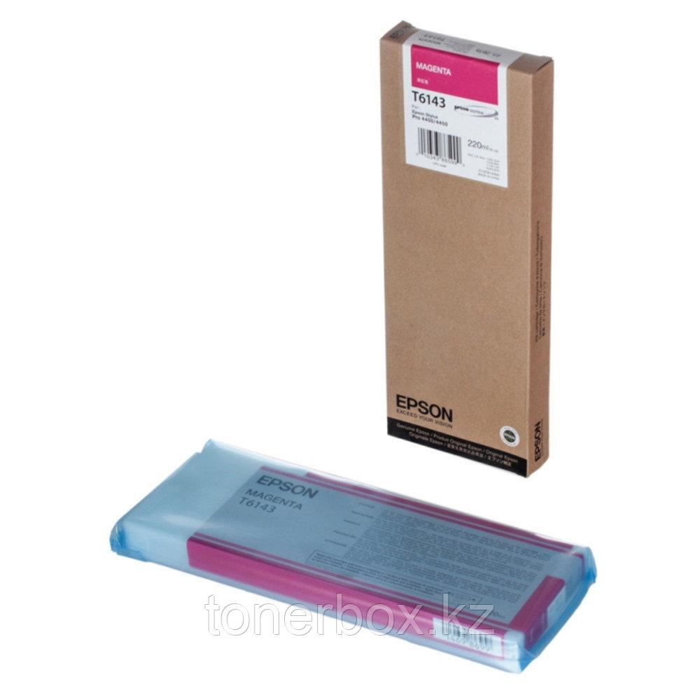 Струйный картридж Epson T6143 Пурпурный C13T614300