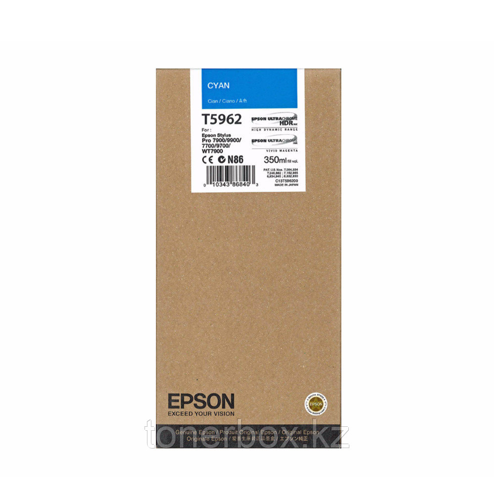 Струйный картридж Epson T5962 Голубой C13T614200