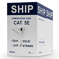 Кабель витая пара SHIP Кабель сетевой, SHIP, D145S-P, Cat.5e, FTP, 305 м/б )