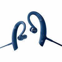 Гарнитура Sony MDRXB80BSL.E, синие