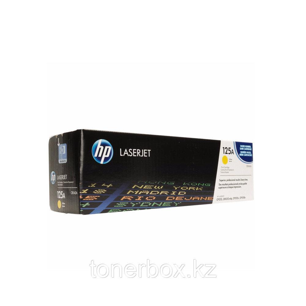 Лазерный картридж HP 125A Желтый CB542A
