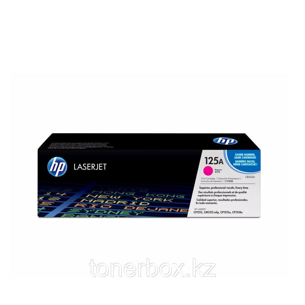 Лазерный картридж HP 125A Пурпурный CB543A
