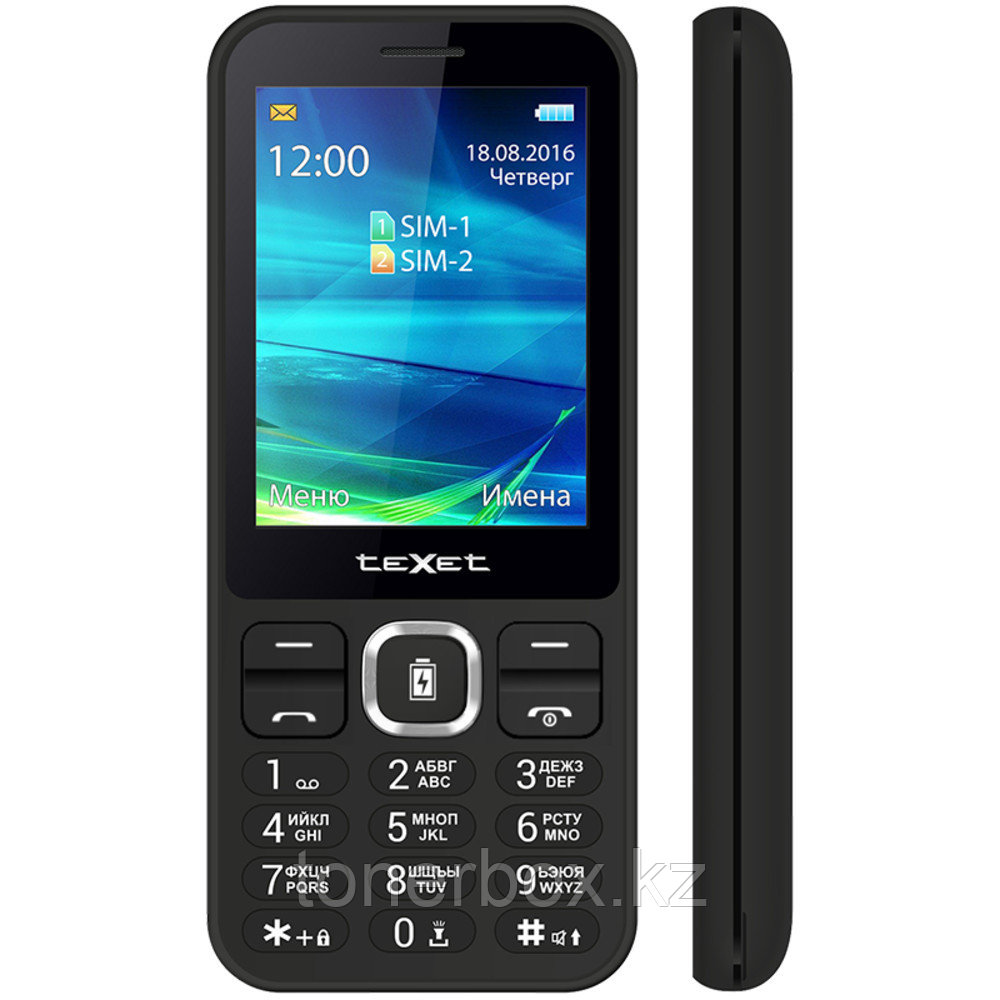 Аналоговый телефон TeXet TM-D327 Black