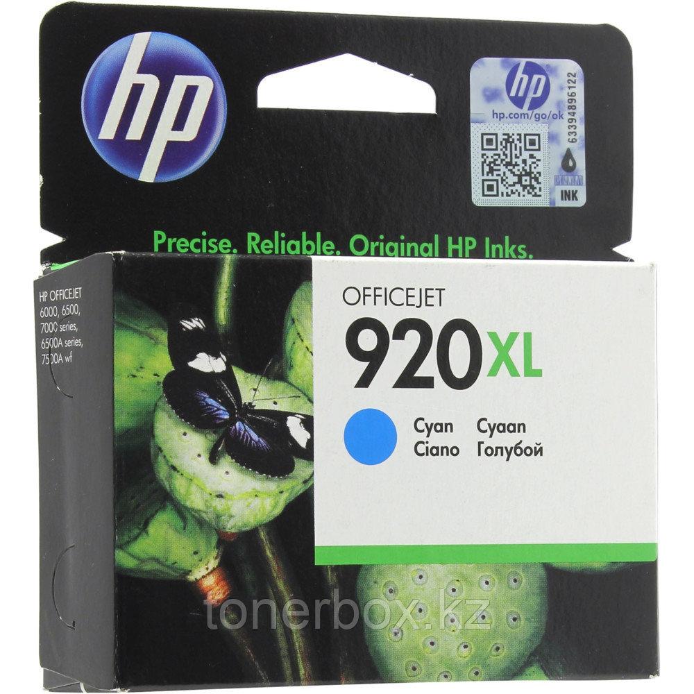 Лазерный картридж HP CD972AE