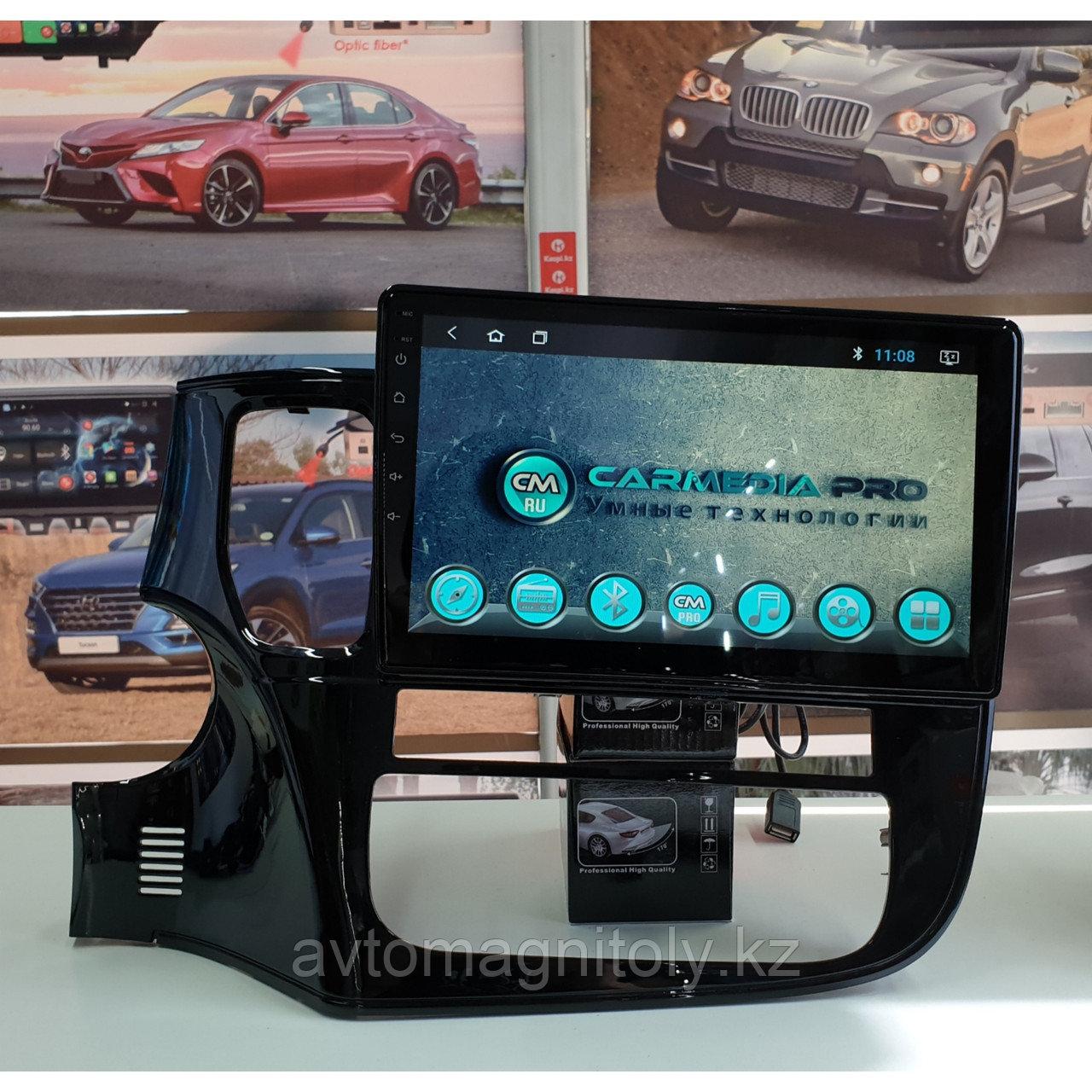 Магнитола CarMedia PRO Mitsubishi Outlander 2014-2020
