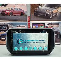 Магнитола CarMedia PRO Hyundai Santa Fe 2019+, фото 1