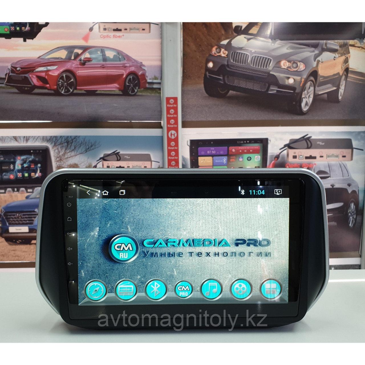 Магнитола CarMedia PRO Hyundai Santa Fe 2019+