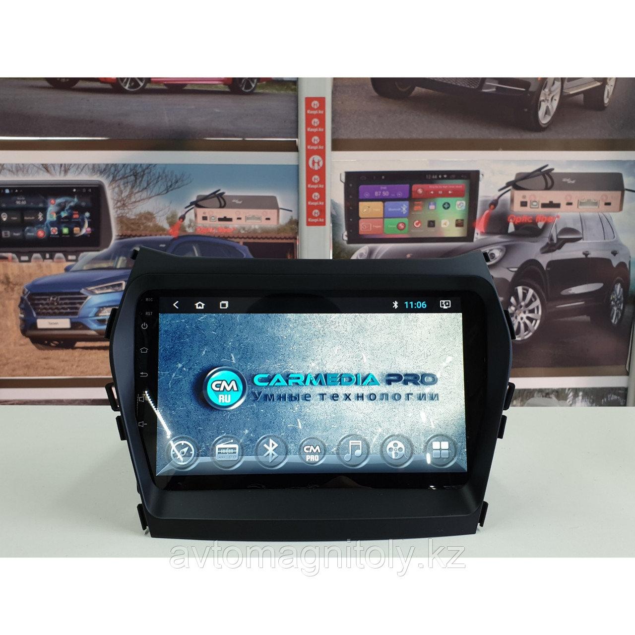 Магнитола CarMedia PRO Hyundai Santa Fe 2012-2018
