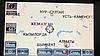 Вариант на USB - Карты Казахстана и Киргизии  2020 г. для LEXUS RX350 RX400h RX450h 2012-2016, фото 3