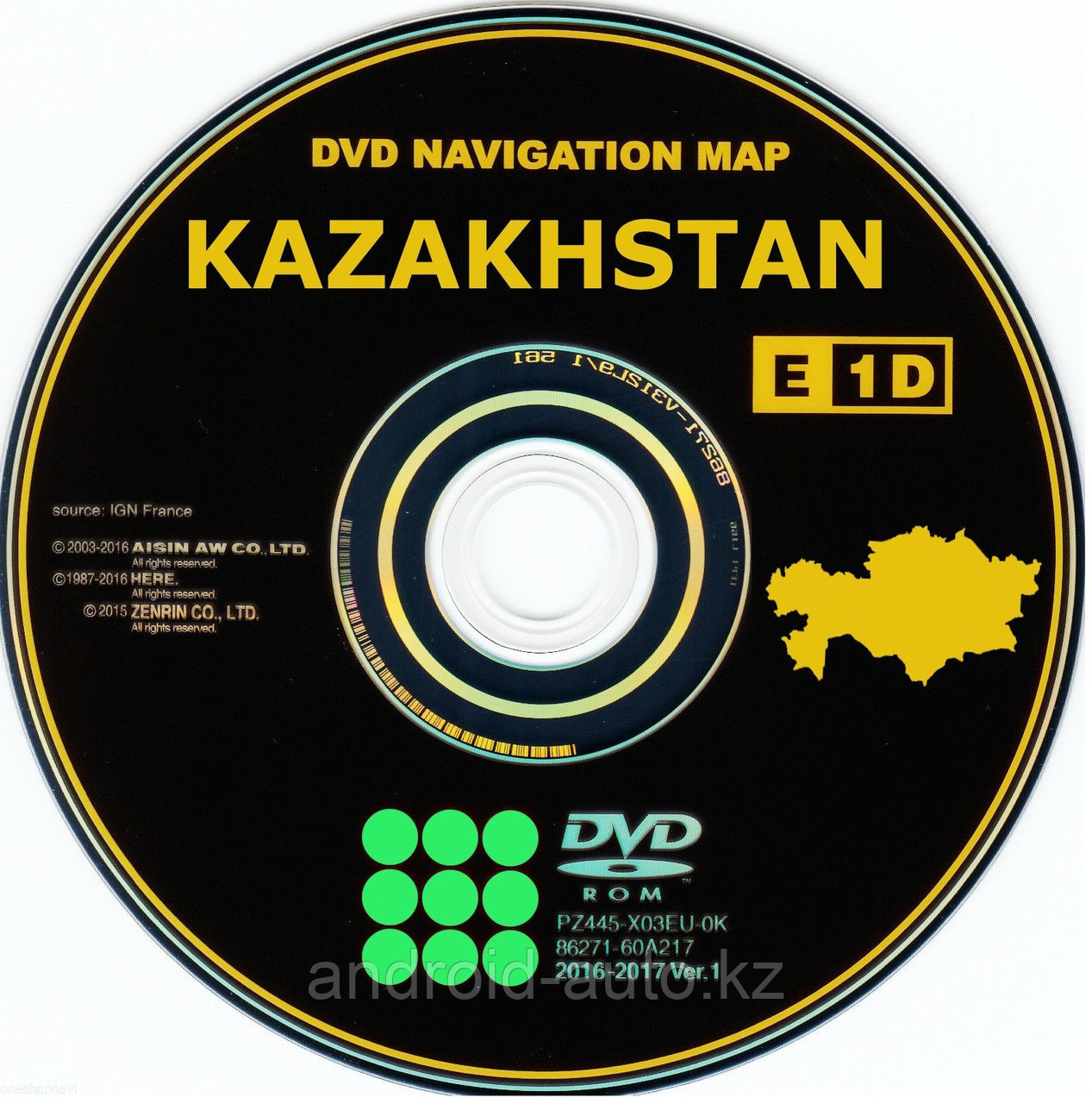 DVD - РУСИФИКАТОР для LEXUS RX350 2009-2013 (Корея)
