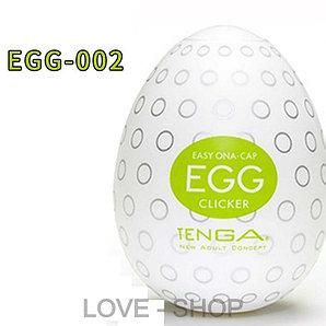 Яйца TENGA. EGG-002.