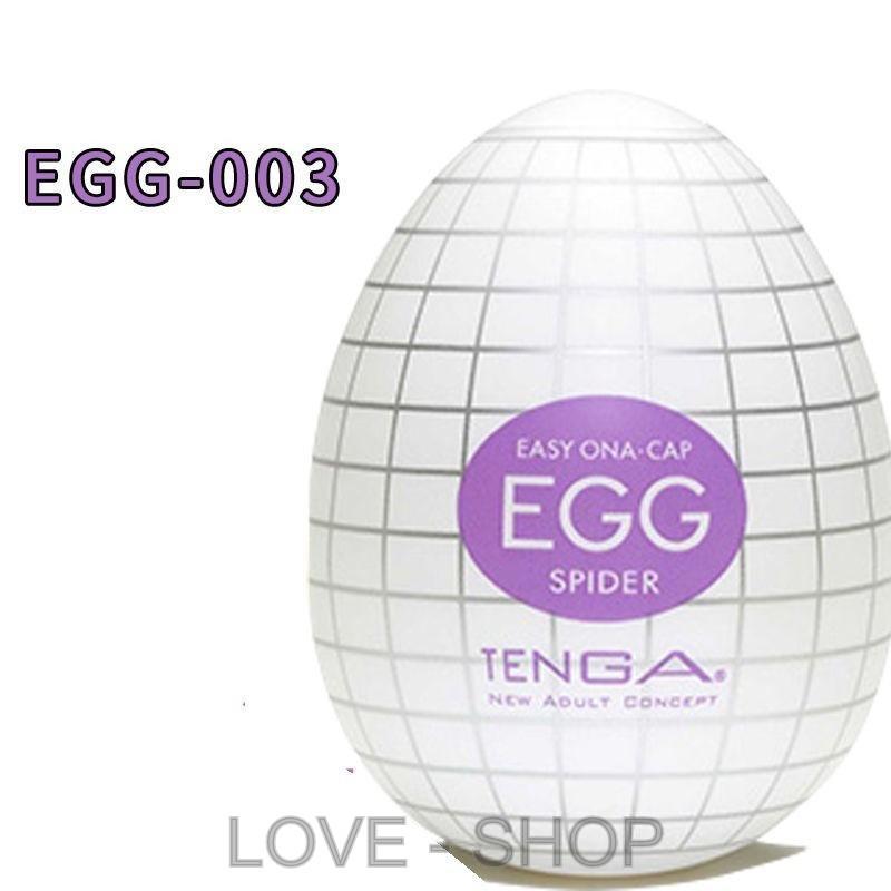 Яйца TENGA. EGG-003.