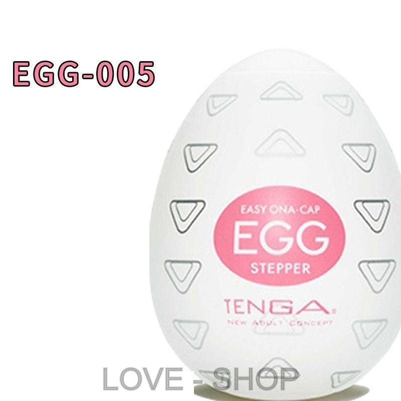 Яйца TENGA. EGG-005.